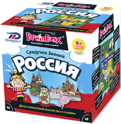"Сундучок знаний ""Россия"", BRAINBOX"