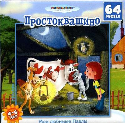 local literature of puzzle games
