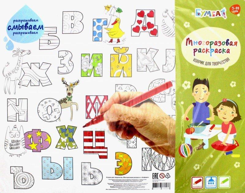 Раскраска узор для коврика - «ixtira TV» — развитие, обучение и ... | 632x800