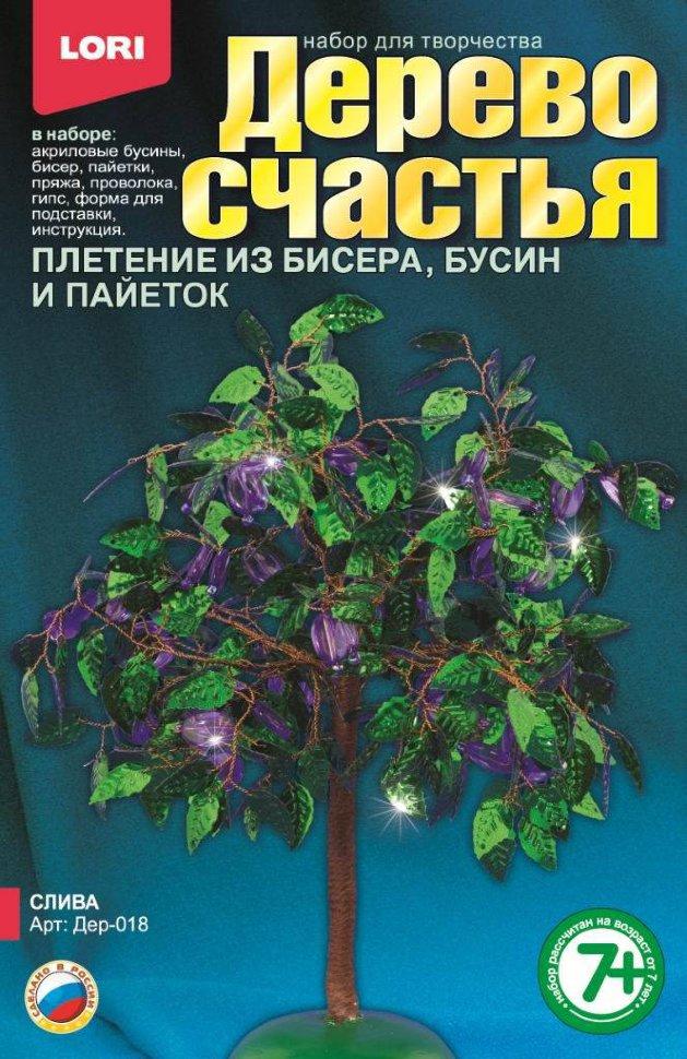 Дерево счастья из паеток и бисера своими руками